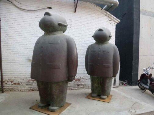 Being In Beijing