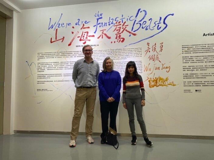 Beijing Visit