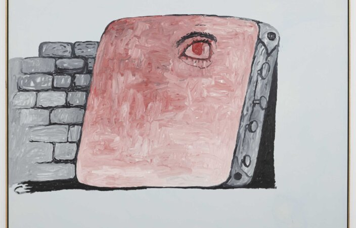 Philip Guston, The Canvas, 1973