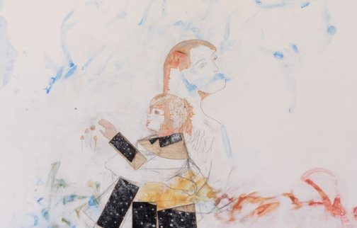 Gaia Fugazza, Present and Distracted, 2016. (Detail) Photo: Tim Bowditch