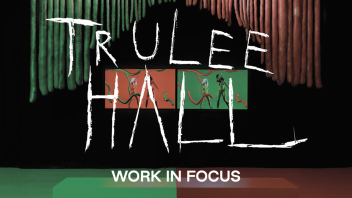 Trulee Hall: Work in Focus (Serpent Dance for the Red Witches)