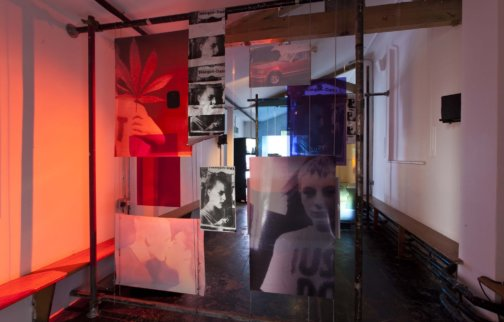 Zabludowicz Collection Invites: Hannah Perry