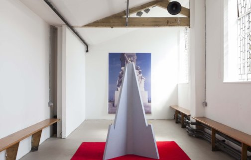 Zabludowicz Collection Invites: Pio Abad